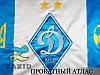 Изготовление флагов под заказ (фирменные, военные, организаций и другие), фото 5
