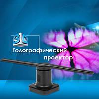 Голографический 3D проектор вентилятор Hologram display