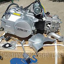 Двигатель 110см3 механика Alfa Lux, фото 2