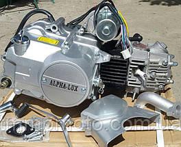 Двигатель 125куб механика Alfa Lux, фото 3