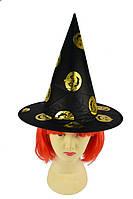 Детская Шляпа Ведьмы черно-золотая с принтом, колпак ведьмы  - аксессуар для вашего образа