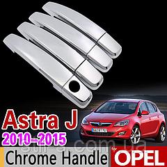 Накладки на ручки  OPEL ASTRA J (2010-20015)