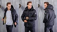 """Теплая осенне-зимняя мужская куртка на змейке с глубоким капюшоном, серия """"Он и она"""""""