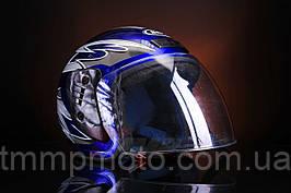 Шлем открытый синий 56-58 размер