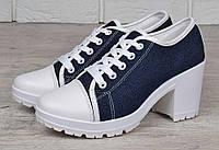 Туфли женские джинс на широком каблуке Miu Miu style, Синий, 37