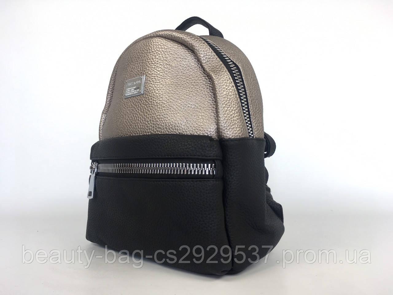 Рюкзак молодежный черно-золотой