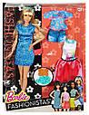 Кукла Барби Модница с набором одежды Лэйси Блу Barbie Fashions Lacey Blue, фото 7
