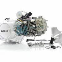 Двигатель 125см3 Альфа, Дельта, Актив (полуавтомат)