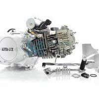 Двигатель 125 см3 Альфа, Дельта, Актив (механика)