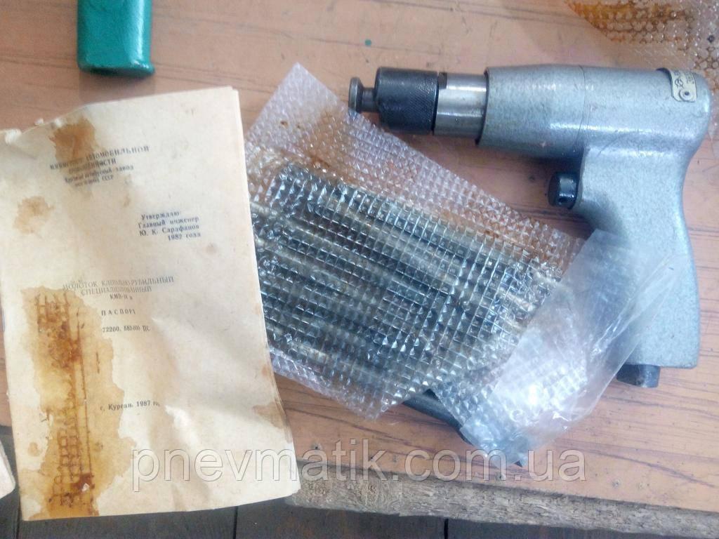 Молоток клепальный пневматический КМП-24 10