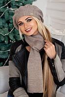 Комплект бере і шарф класичний 10ти кольорах 2270-01-10