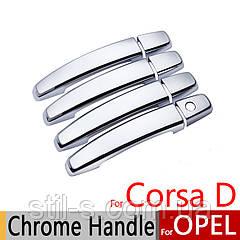 Накладки на ручки  OPEL CORSA D (2006-20014)