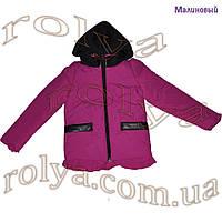 Куртка детская для девочки, фото 1