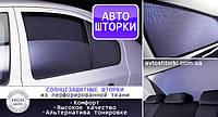 Комплект автошторок: 1 задняя + 2 боковых (седан/хэтчбек)