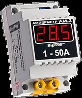 DigiTop Цифровой амперметр АМ-2
