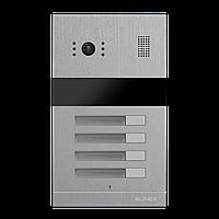 Вызывная панель на 4 абонента Slinex MA-04