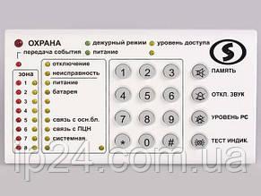 Клавиатура Линд-9