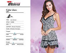 Женские комплекты Марка  «INDENA»  Арт.9098, фото 3