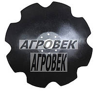 Диск БП Восход