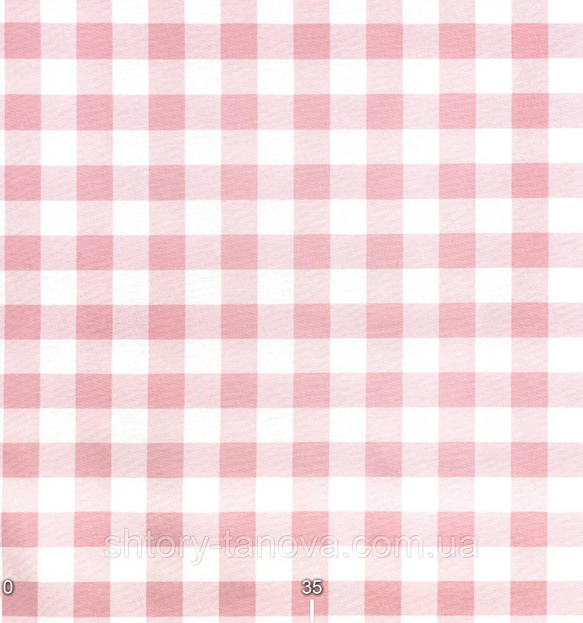 Красивая ткань для штор в клетку розового цвета