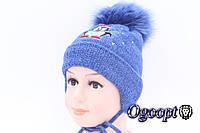 """Зимняя шапка для мальчика """"Пингвинчик"""" вязка с термо-флисом и натуральным песцовым помпоном. Оптом и Розница."""