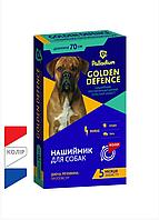 Нашийник GOLDEN DEFENCE від бліх та кліщів для собак (70 см.)