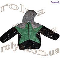 Куртка 2410 детская для мальчика
