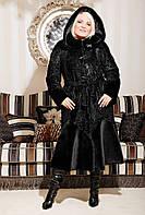 Длинная черная шубка под каракуль из искусственного меха, черная шуба каракуль с капюшоном, женские шубы