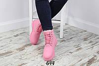 Женские ярко  розовые ботинки с мехом в стиле Timberland ( Реплика), фото 1