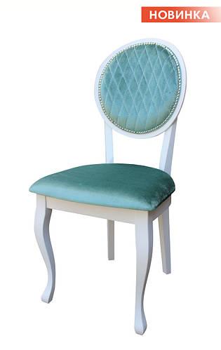 Крісла та стільці. Товары и услуги компании