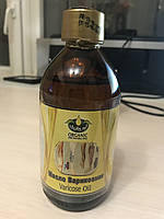 Масло Варрикозное Organic