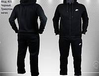 Мужская утепленная одежда