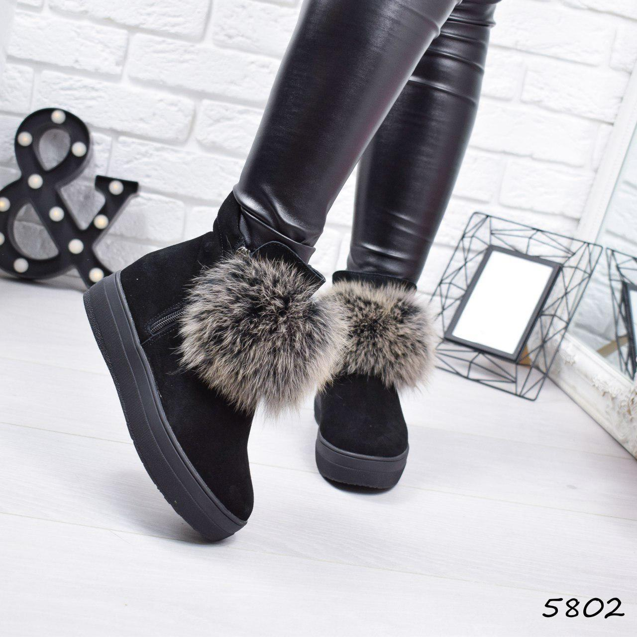 "Ботинки черные, на танкетке ЗИМА ""Marge"" НАТУРАЛЬНАЯ ЗАМША, повседневная, зимняя, теплая, женская обувь"