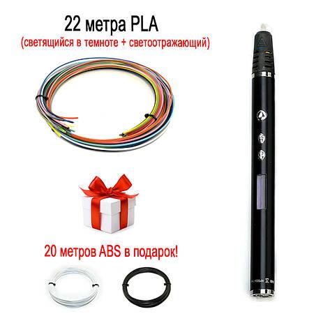 """Набор """"Air Pen RP-900A Start"""" c черной 3D ручкой, фото 2"""