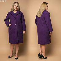 51fe6a0a93f Модное прямое пальто ткань букле большой размер батал р. 54-60