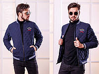 a68a668f18d Молодежная стеганая мужская куртка бомбер демисезон