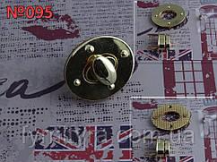 Замок 095 на сумку поворотний золото розмір 47х37 мм