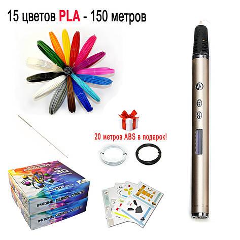 """Набор """"Air Pen RP-900A DeLuxe"""" с золотистой 3D ручкой, фото 2"""