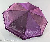 "Зонтик полуавтомат хамелеон с рюшей от фирмы ""Flagman"""