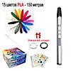 """Набор """"Air Pen RP-900A DeLuxe"""" с серебристой 3D ручкой"""