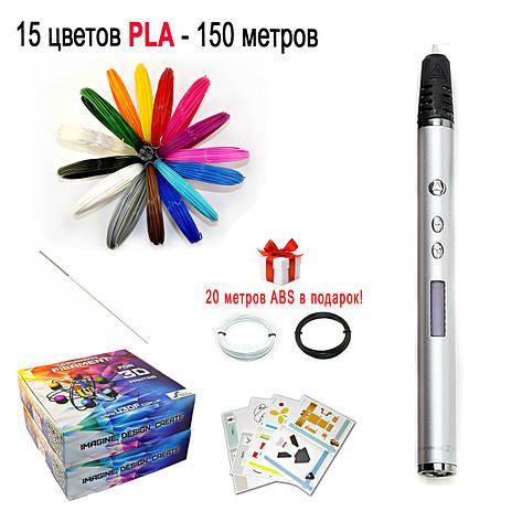 """Набор """"Air Pen RP-900A DeLuxe"""" с серебристой 3D ручкой, фото 2"""