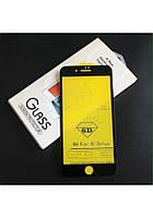 Защитное стекло 6D для iPhone 7, 8