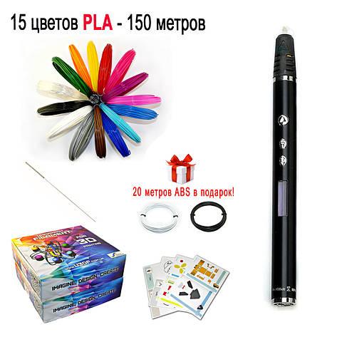 """Набор """"Air Pen RP-900A DeLuxe"""" с черной 3D ручкой, фото 2"""