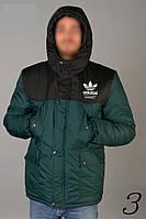 Зимняя Мужская Теплая Куртка-Парка Adidas Originals Мужские Куртки Зеленые Зимние Очень Теплые Куртки-Парки