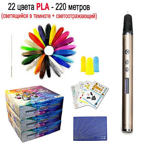"""Набор """"Air Pen RP-900A VIP"""" с золотистой 3D ручкой, фото 2"""