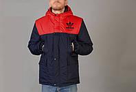 Зимняя Мужская Теплая Куртка-Парка Adidas Originals Куртки Красно-Синие  Зимние Очень Теплые Куртки-Парки