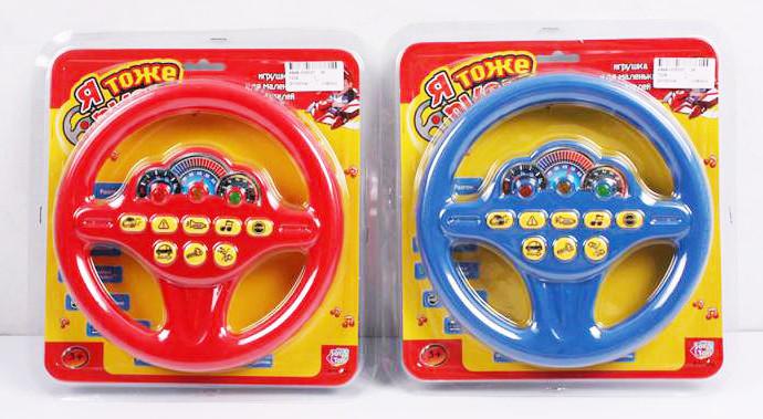 """Детская музыкальная игрушка """"Руль"""" (7039), Joy Toy"""