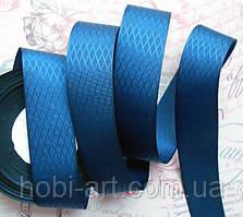 Стрічка атласна 25мм діагоаль № 02  темно-синя