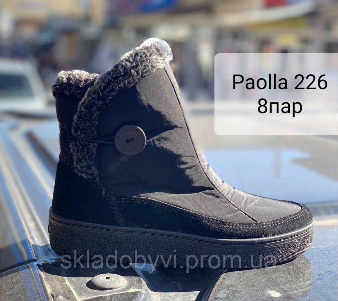 Сапоги(дутики) женские зимние Paolla 226