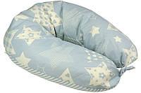 Подушка Руно Панда+ Blue star для кормления 30*175 см арт.969БВУ_Blue star